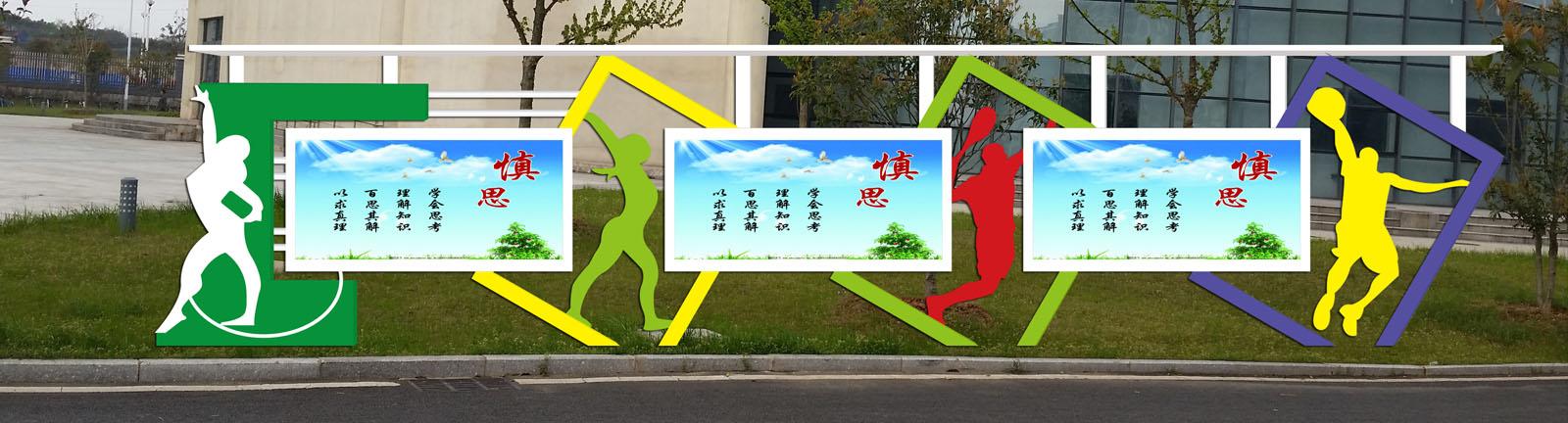 怒江公交候车亭